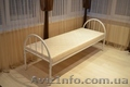 Ліжко металеве, ліжка двоярусні, металеві ліжка, фото ліжка - Изображение #4, Объявление #1471030