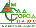Удобрения минеральные, удобрения органические, Объявление #1467968