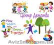 Детский Центр на А. Ахматовой 13 (Позняки) для Школьников