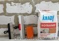 Штукатурим стены,  потолки Киев