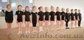 Уроки танцев для малышей «Визинова»  Отрадный