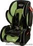 Автокресло BabySafe Sport Premium 2013, Объявление #1485038
