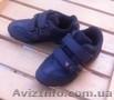 Продам детские кроссовки GEOX Amphibiox
