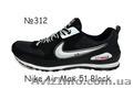 Каталог новых кроссовок Nike