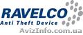 Противоугонная система Ravelco США