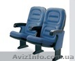 Кресла для актового зала. Цена от 541 грн.  Кресла для аудиторий,  кресла для лек