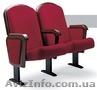 Кресла для дворца культуры. Цена от 543 грн