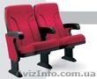 Кресла для аудиторий. Цена от 533 грн. Кресла для учебных заведений