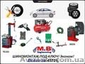 Шиномонтаж под ключ   шиномонтажное оборудование M&B Италия за 4170 €.