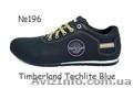 Каталог новых кроссовок Timberland , Объявление #1485034