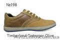 Каталог новых кроссовок Timberland  - Изображение #3, Объявление #1485034