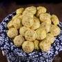 ШУ ПУЭР Лимонный китайский чай