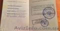 Консульский учёт в Республике Польша