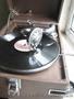 Продам патефон красавец, с чистым  сильным звуком  множеств пластинок , Объявление #298361
