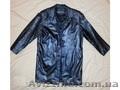 Кожаная куртка мужской френч, Объявление #1496757