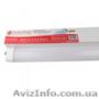 Продам Светильник ПВЗ 60W EH-LT-3042