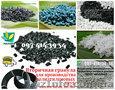 Вторичная гранула полиэтилен для пакетов,  бочек,  труб ПЭНД-HDPE 273,  ПНД 276