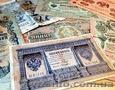 Куплю банкноты (Боны), Объявление #1528279