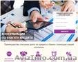 Консультации по выкупу и списанию кредитного долга перед банком