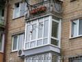 Пластиковые балконы и лоджии Rehau под ключ от Дизайн Пласт®  - Изображение #6, Объявление #1523132