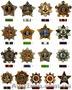 Куплю награды медали ордена - Изображение #3, Объявление #1528285