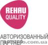 Приглашаем дилеров Rehau в Киеве и области - Изображение #2, Объявление #1523127