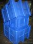 Пластиковые контейнера Dolav - Изображение #2, Объявление #1524845