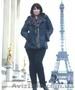 Женская одежда GIANI FORTE (Париж) оптом и в розницу
