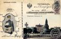 Покупаем открытки карточки - Изображение #2, Объявление #1528300