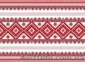 Скатерть Украина  - украинские узоры печать и изготовление - Изображение #4, Объявление #1530437