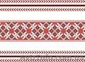 Скатерть Украина  - украинские узоры печать и изготовление - Изображение #2, Объявление #1530437