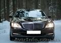 Аренда авто с водителем в Минске. Mercedes W221 S550 Long. - Изображение #3, Объявление #1534649