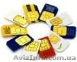 Продам актуальную базу мобильных номеров г. Киев