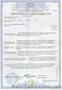 Квасне сусло. Концентрат і екстракт квасів ДСТУ - Изображение #2, Объявление #1544008