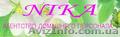 Домработница-садовница (10/10 суток), Объявление #1542513