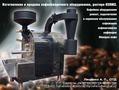 Ремонт и обслуживание кофейного оборудования в Киеве - Изображение #5, Объявление #1542633