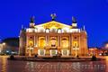Пять чудес Львова- 5 дней - Изображение #3, Объявление #1541065