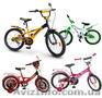 Двухколесные велосипеды детские
