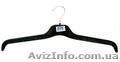 Плечики для блуз, сарафанов, рубашек - Изображение #4, Объявление #1548843