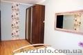 Аренда 2-ой квартиры бизнес класса посуточно г.Киева - Изображение #5, Объявление #1343885
