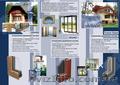 Алюминиево-деревянные системы «Grand»,  «Grand+»,  «Frame Glass»