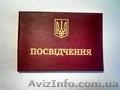 курсы удостоверение повышения разряда киев