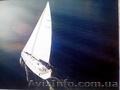 Аренда парусных и моторных яхт с капитаном., Объявление #1570763