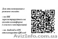 GPS/GSM/GPRS Персональный мини трекер Mini Tracker TK-102B мониторинг онлайн - Изображение #6, Объявление #1570597