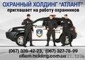 Пультова охорона та монтаж - Изображение #3, Объявление #1573434