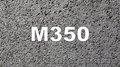 БЕТОН М-350 (B 25)
