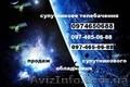 Спутниковое телевидение hd цена в Киеве установка спутникового ТВ продажа