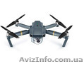 Квадрокоптер DJI Mavic Pro Копи