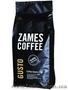 ZAMES COFFEE - кофе в зернах, лучше качество, лучшая цена в Украине., Объявление #1579488