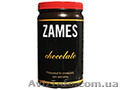 ZAMES COFFEE - кофе в зернах, лучше качество, лучшая цена в Украине. - Изображение #6, Объявление #1579488